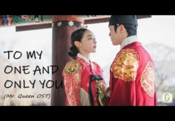 To My One And Only You - Mr Queen OST