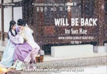 Will Be Back (Moon Lovers OST)