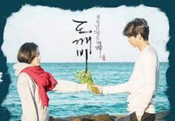 I Will Go To You Like The First Snow - Goblin [도깨비] OST